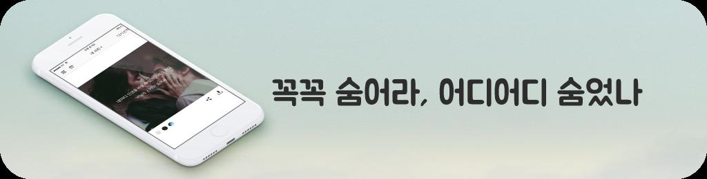 long_banner3